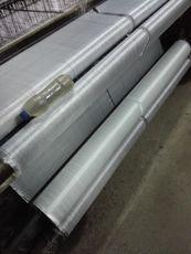 生产供应玻璃纤维布   200克