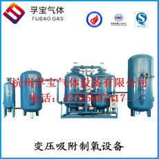 工业制氧设备报价