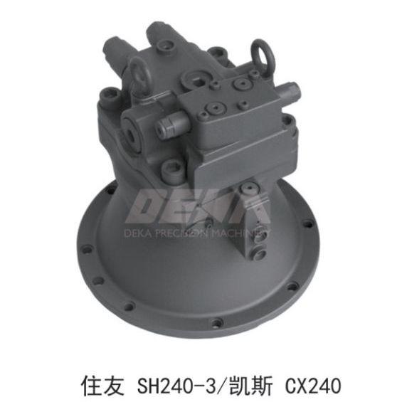 DEKA回转液压马达适用于住友SH240-3 凯斯CX240挖机
