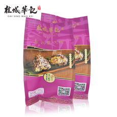 桂城華记特色风味五谷丰收粽 端午粽子特产粽子批发