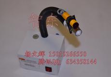 厂家直销 斯莱德SL-080AF除静电除尘离子风蛇 自动感应离子风蛇蛇形喷嘴