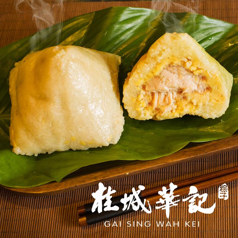 桂城华记传统裹蒸粽300g肇庆特色风味 端午节粽子团购批发