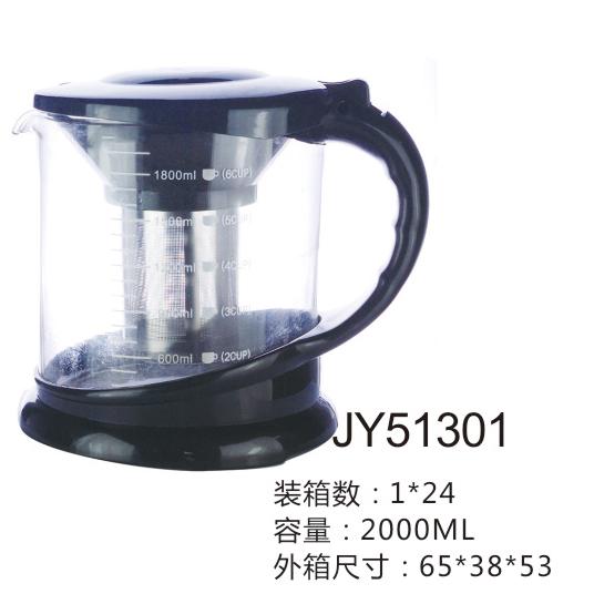 供应 厂家直销 佳颖 JY51301 2000ML玻璃茶壶水壶可定制