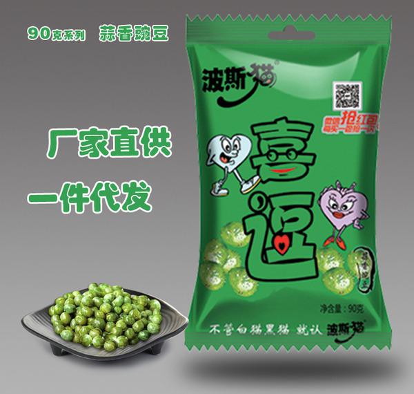喜逗 90克 蒜香豌豆 休闲食品  袋装小零食