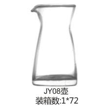 供应厂家直销佳颖JY08壶 玻璃杂件 可定制