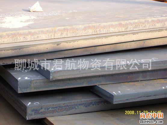 厂家直销济钢中厚板 Q345B锰板规格齐全30--280MM 来图切割加工