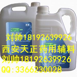 厂家直销软皂 500g桶 医用软皂 软膏基质 有批件