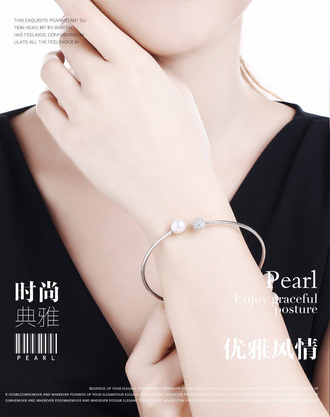 北海珍珠批發   戀戀風塵】7.5-8mm簡約珍珠手鐲
