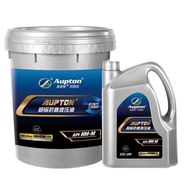 奥普顿润滑油 高端抗磨液压油HM-M 32#  46#  68# 适用高温 高压的工业设备