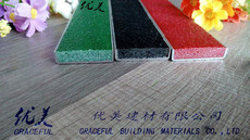 35宽乘8高填充式水泥金刚砂坡道防滑条规格定制