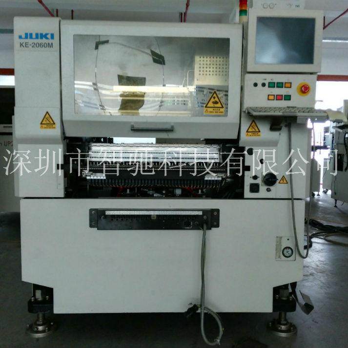 供应二手日本JUKI2060贴片机
