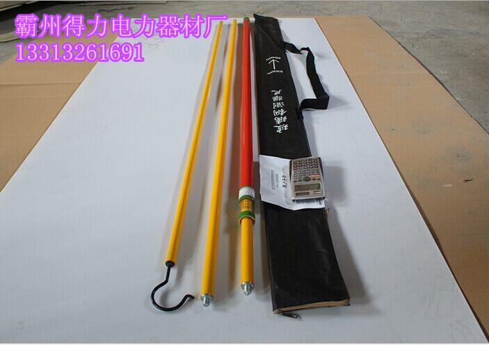 TR型测杆 专业供应TR型测距器 得力工具