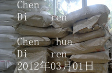 提供工业级十二烷基硫酸钠