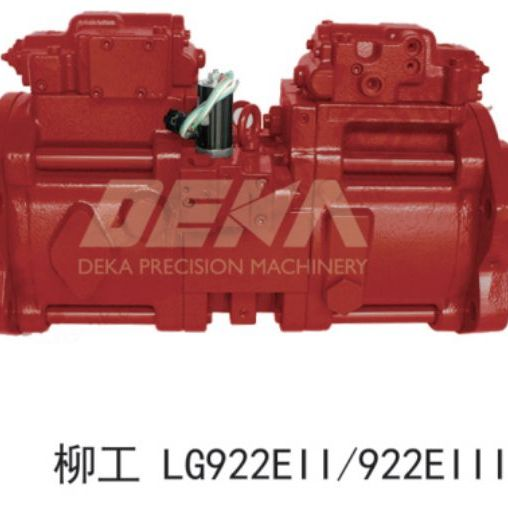 DEKA液压泵适用于柳工LG922EII 922EIII挖机