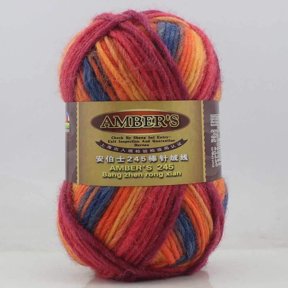 245羊毛线 段染渐变色毛线 围巾帽子线 厂家特价批发