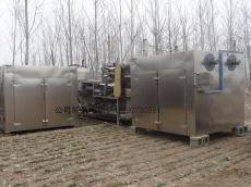 95成新二手热风循环干燥箱