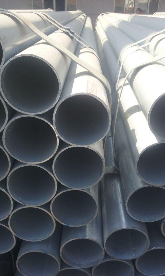 厂家供应镀锌管  热镀锌钢管 镀锌大棚管 温室镀锌大棚管 q235b温室大棚钢管