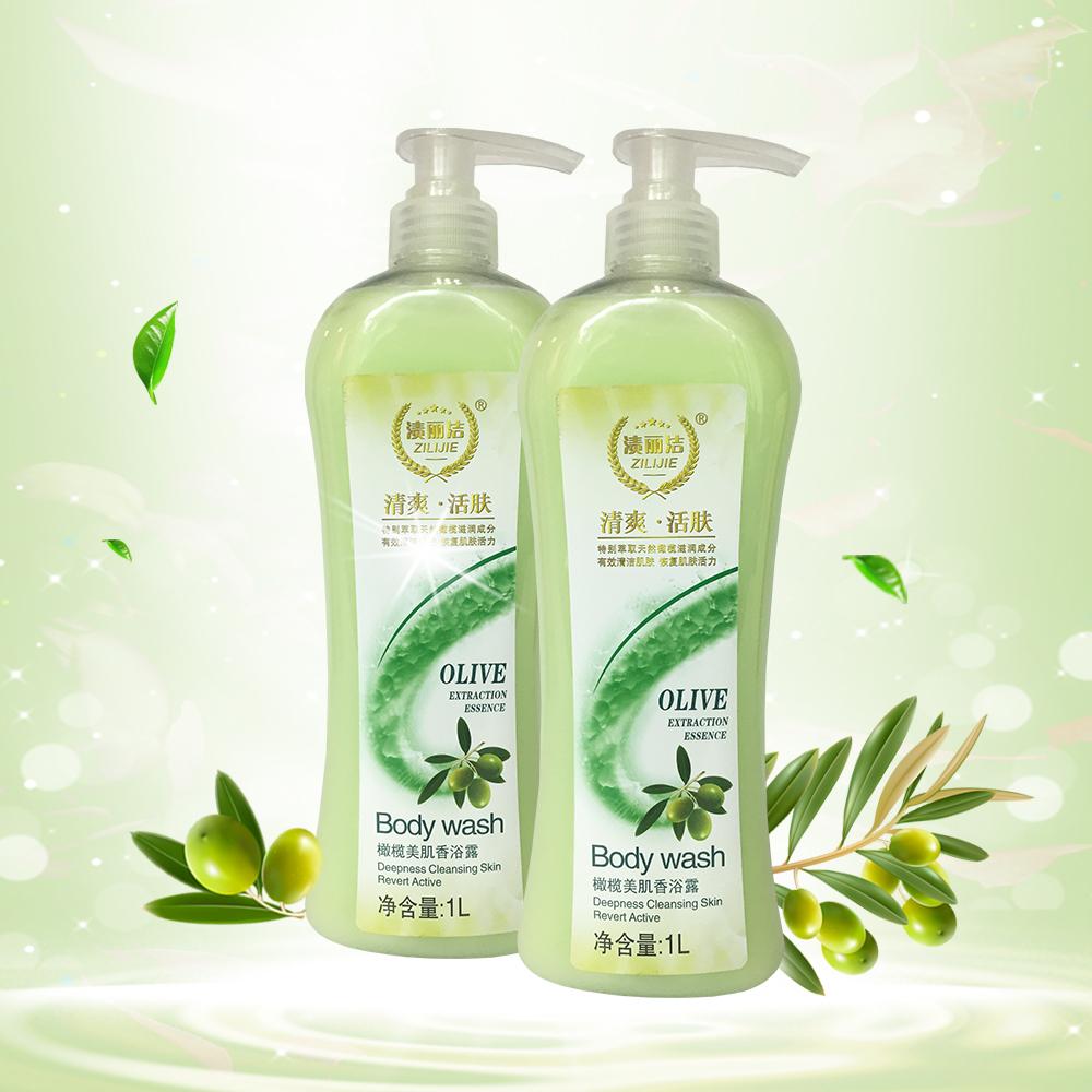 渍丽洁 橄榄美肌香浴露 有效清洁肌肤 回复肌肤活力1L