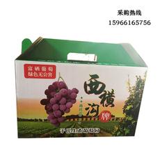 精品葡萄礼盒装 巨峰葡萄 新鲜采摘 自家种植 现摘现发 5斤或8斤装