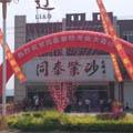 喀左县同泰紫陶制品有限公司