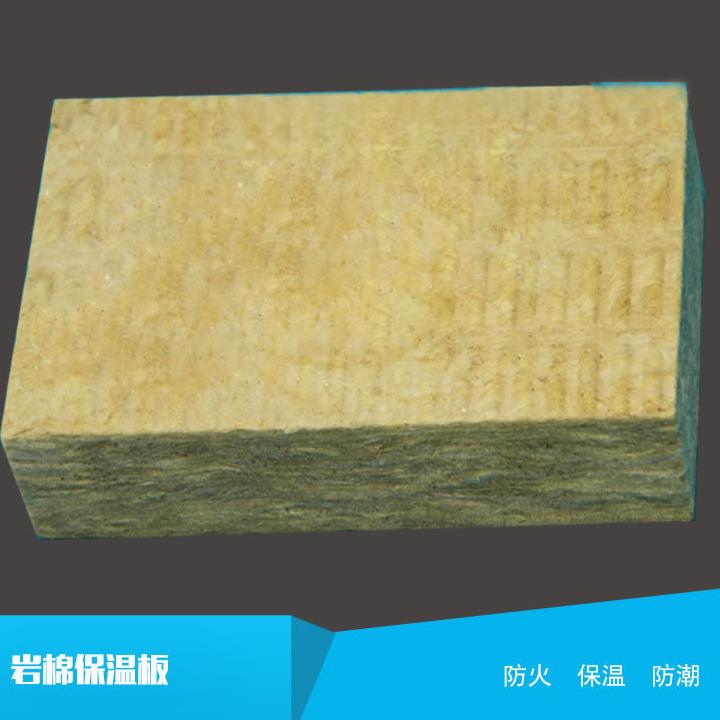 【亮猛】外墙g隔热纤维状岩棉板 高密度防火岩棉板