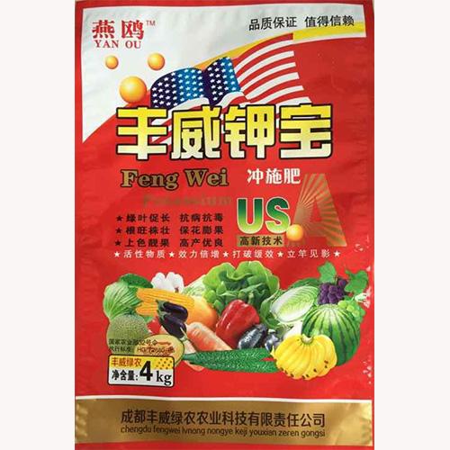 美国高钙钾宝(蔬菜型) 丰威钾宝