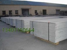 LOFT楼板LOFT夹层板AF板FC板纤维水泥板水泥压力板
