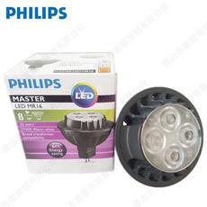 飛利浦PH MR16 12V 8W LED調光燈杯