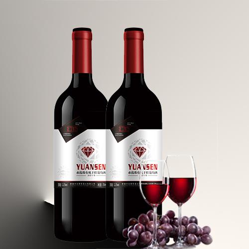 元森赤霞珠有机干红葡萄酒 红钻