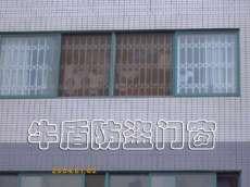 郑州防盗窗|牛盾防盗窗101