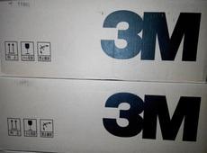 美国3M冷缩户内/户外/单芯/三芯电缆终端头冷缩中间接头