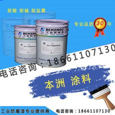 水性丙烯酸漆,水性丙烯酸涂料,水性丙烯酸,水性丙烯酸防锈漆