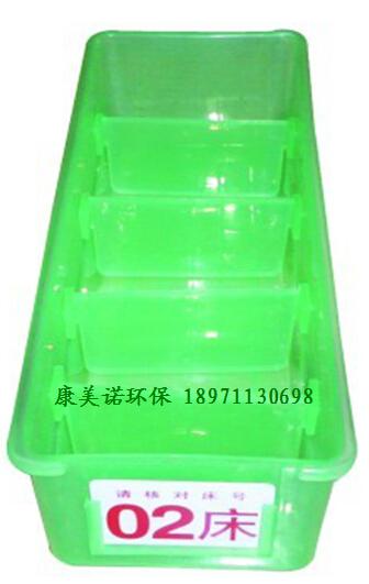 医院专用药盒 环保无毒PP原料的药盒