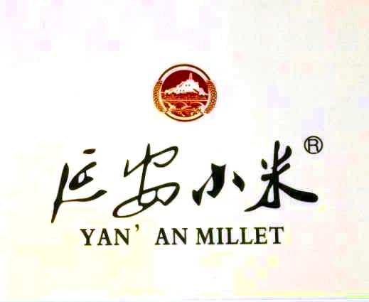 安塞盛丰农副产品加工销售有限公司