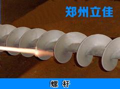 涂層加工超音速噴涂螺旋超音速火焰噴涂