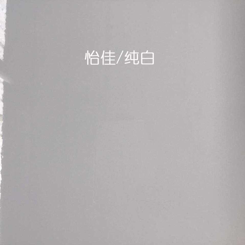 邓州市怡佳石塑仿大理石饰板纯白帝王翠玉红叶紫玉米诺金椰子玉