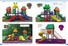 公司提供新款儿童塑料滑梯  幼儿园大型组合滑梯