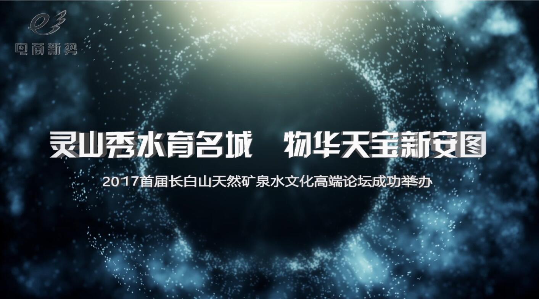 钱柜娱乐官网150灵山秀水育名城物华天宝新安图