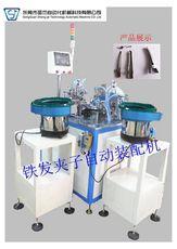 厂家直销非标自动机械 非标定制铁发夹子自动装配机 流水线设备厂家直销