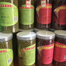 蔚州天然绿豆