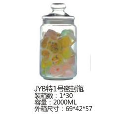 供应 厂家直销供应 佳颖 JYB特1号 2000ML  可定制 玻璃密封储物罐