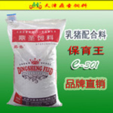 乳猪配合饲料e-301猪料猪配合全价浓缩料保育豆粕