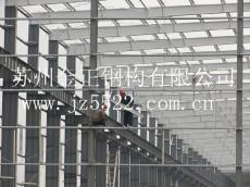 钢结构厂房 钢结构加工 苏州厂家销售优质钢结构