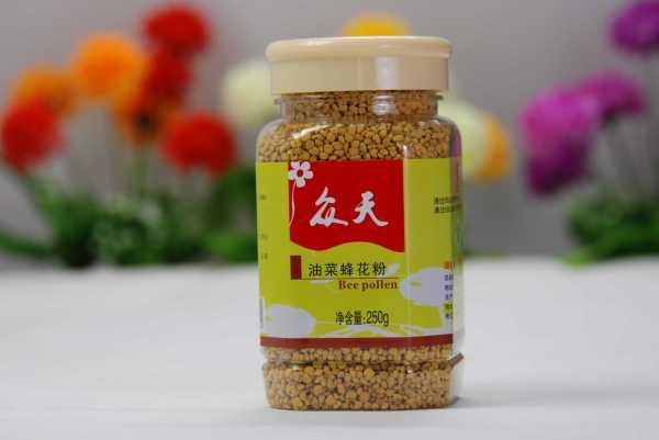 纯天然   源自大自然  优质油菜蜂花粉
