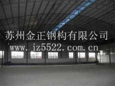 苏州钢结构厂房 仓库 专业品质,信誉过关