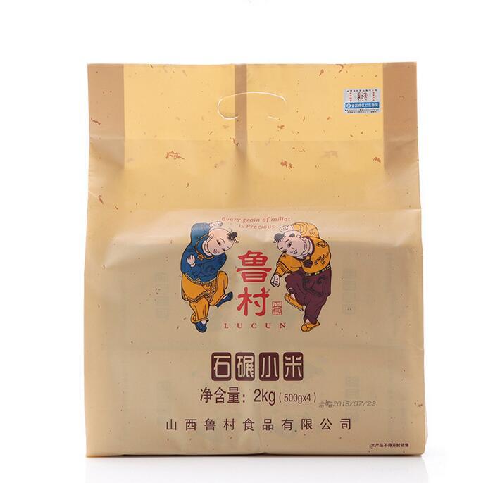 鲁村工石碾压鲜小米 山西晋城特产有机杂粮 优质有机小米批发