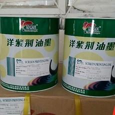 洋紫荆 PM系列哑光PVC丝印油墨 软硬PVC 人造革104白色