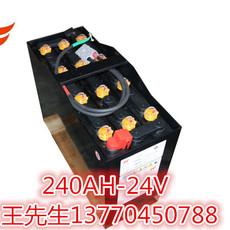 西林叉车电池240AH24V牵引用铅酸蓄电池叉车电瓶佛山远捷叉车配件