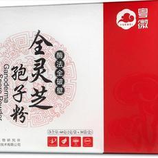 粤微牌全灵芝孢子粉 2g袋  30袋盒