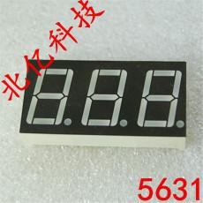 供应5631数码管厂家 北京七段数码管 动态共阴共阳七段管 红色光超低价格批发